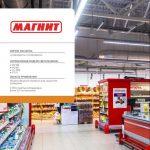 Торговое освещение mkdm-led.ru