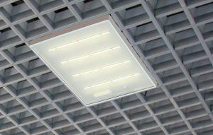 Офисные светильники FG 595 mkdm-led.ru