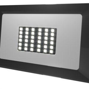 Светодиодный прожектор FP 200 100W mkdm-led.ru