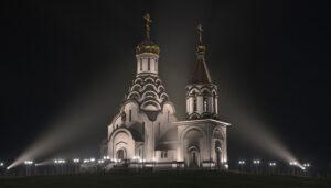 Apex (RAD-W-Apex) Архитектурный прожектор светодиодный mkdm-led.ru