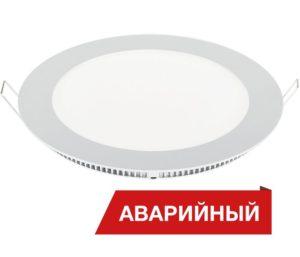 Светодиодные светильники Diora Downlight C 22/2000 4K А